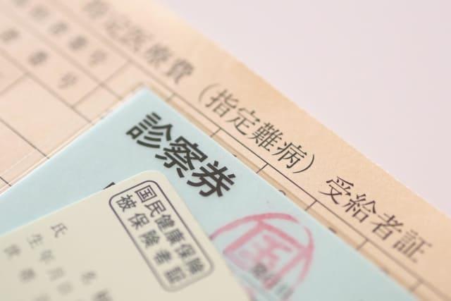世田谷北沢 下北沢駅前歯科クリニック ご来院いただきましたら、受付にて健康保険証をご提示ください